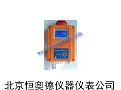 单点壁挂式可燃气体检测报警器