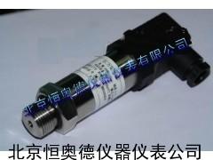 压力传感器/压力变送器