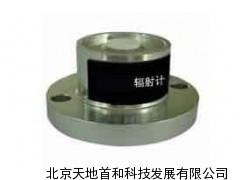 辐射计TM-FSJ,辐射表,供应辐射计,天地首和