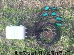智能多点土壤湿度记录仪TD-01B,北京供应土壤湿度记录仪