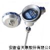 WRNB-420G一体化热电偶 热电阻