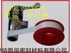 水管安装专用生料带,上下水管道专用四氟生料带