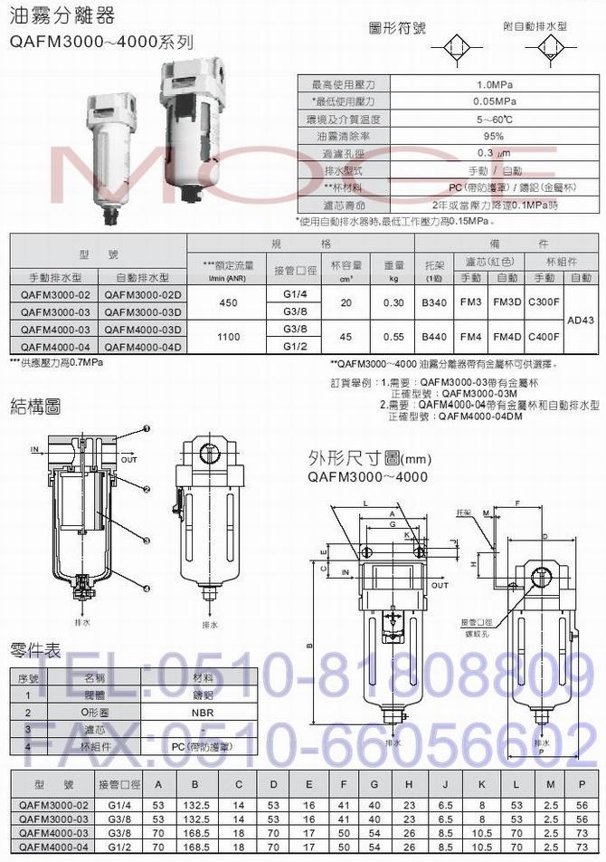 电路 电路图 电子 工程图 平面图 原理图 670_952 竖版 竖屏