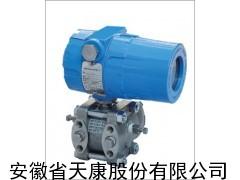 1151DP型差压变送器价格