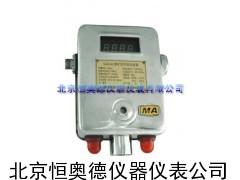 煤矿用高低浓度甲烷传感器