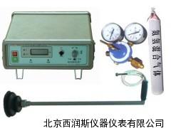 XRS/SL-2006      便携式充气电缆氢气查漏仪