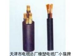 国标MCPT1.9/3.3KV采煤机电缆