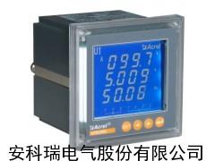 安科瑞ACR10EL单相网络电力仪表