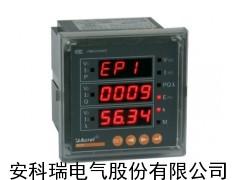 安科瑞ACR100E三相网络电力仪表