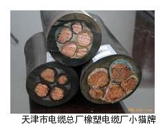 采煤机橡套电缆MCPT-1.9/3.3KV价格