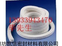 亚克力纤维盘根,浸四氟亚克力纤维盘根 产品报价