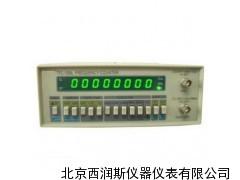 XRS-SZ-TFC-1000L 高精度频率计