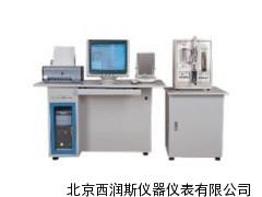 XRS-NJHX-HW8A 电弧红外碳硫分析仪
