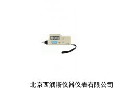 XRSZH-920振动计厂家,振动计价格