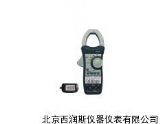 XRS-ZH-4202 口袋型数字万用表