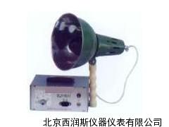 XRS-LY-Z125W 紫外线灯