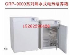 DRP-9160价格,隔水式培养箱说明书,隔水式培养箱用途