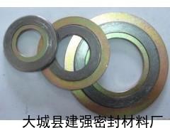 金属缠绕垫片销售