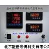 药品库房温湿度监控系统