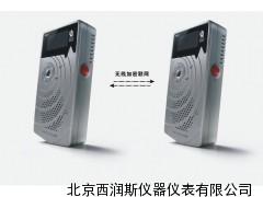 家用型地震报警器厂家,XRS-DX-6Y2价格