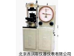 XRS-BJ-KZY-300KN 水泥抗压抗折试验机