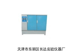 天津供应混凝土标准养护箱