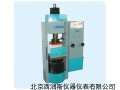电液式数显压力机厂家,XRSBJ-YA-2000B价格