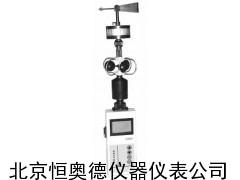 便携式气象站(风向,风速,温度,湿度,气压)