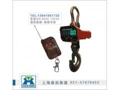 悬挂式吊磅秤,挂勾电子磅秤,吊钩秤