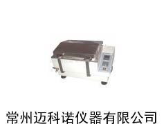 HZ-9613Y高温油浴振荡器,厂家