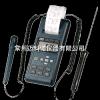 TES-1362列表式温湿度计,价格