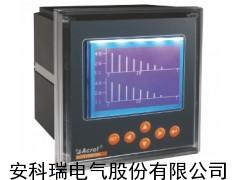 安科瑞ACR230ELH三相网络电力仪表