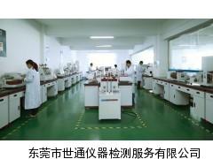 东莞黄江计量设备校准,黄江测试仪器校正,黄江测量设备校验