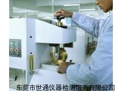 东莞凤岗计量设备校准,凤岗测试仪器校正,凤岗测量设备校验