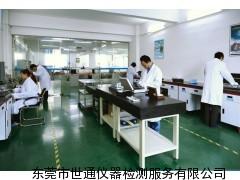 东莞寮步计量设备校准,寮步测试仪器校正,寮步测量设备校验