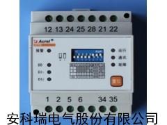 安科瑞AFPM5-2/2消防电源监控模块