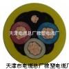 煤矿用移动屏蔽橡套软电【缆 MYP-0.38/0.66KV
