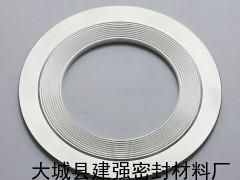 供应不锈钢金属石墨缠绕垫密封垫片