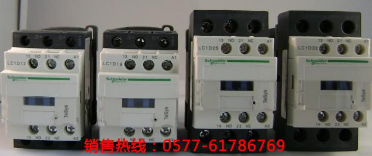 cjx2-2511,cjx2交流接触器