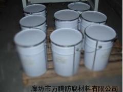 冷却塔玻璃鳞片胶泥加工方面的注意问题