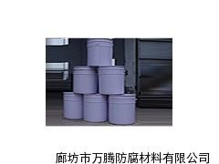 储罐内衬刷漆防腐工程质量标准