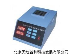 DIS-16型数控多功能消解仪,多功能消解仪,消解仪厂家