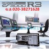 AAI543-H63/K4A00模块 AAI543-H63/K4A00模块