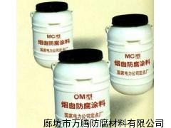 汕尾环氧乙烯基玻璃鳞片面涂用途说明