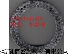 碳素盘根环,优质碳素碳素盘根环