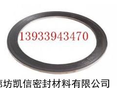 金属环垫片,金属环垫规格价格