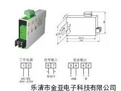 供應電流變送器 電壓變送器 電量變送器 一臺起訂
