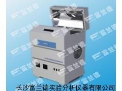 厂家供应自动石蜡光安定性测定仪价格