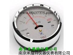 GM-10磁强仪,高斯计,磁强计,剩磁仪,磁力计