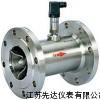 基本型液体涡轮流量计,液体涡轮流量计,涡轮流量计